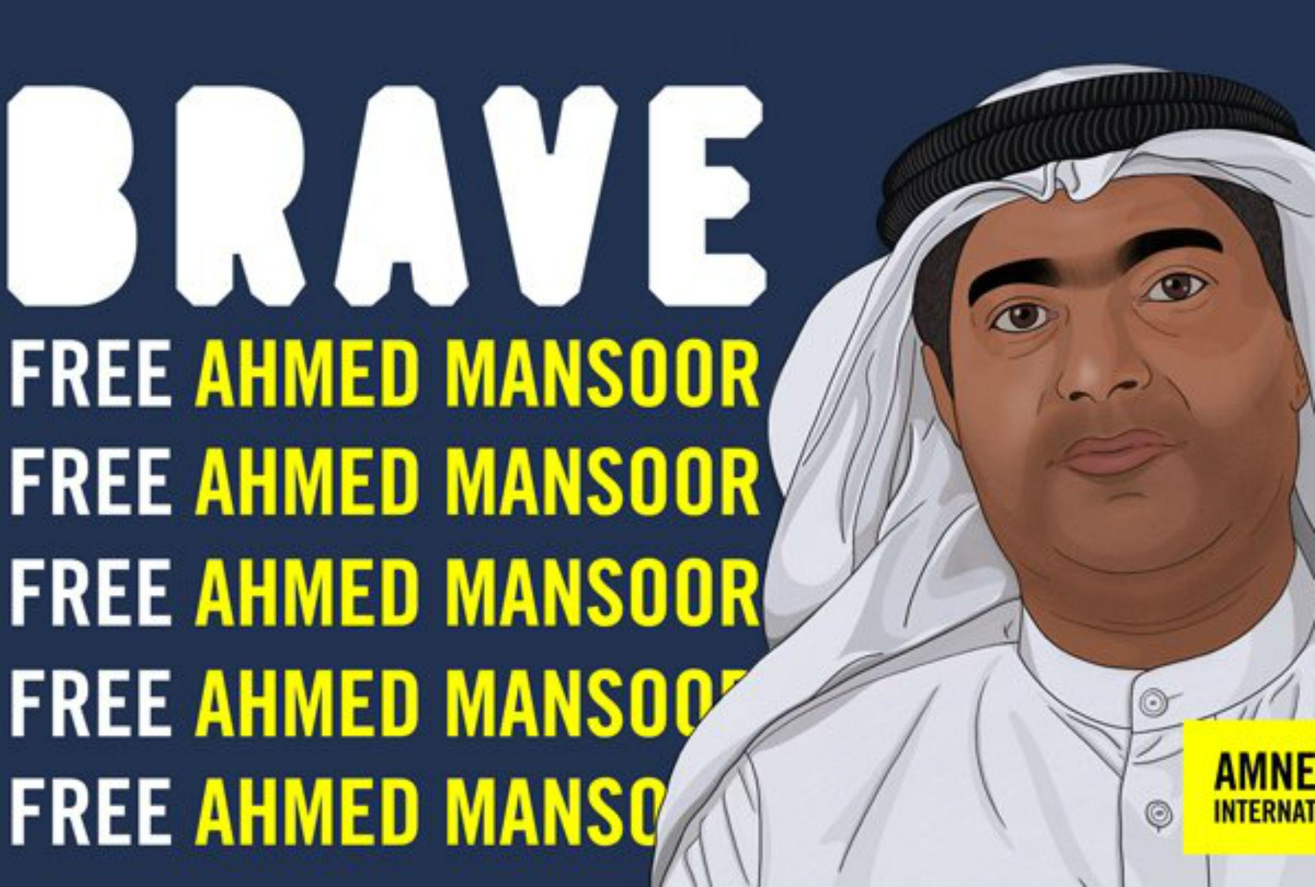 Ahmed Mansoor es sentenciado a 10 años de prisión en los EAU