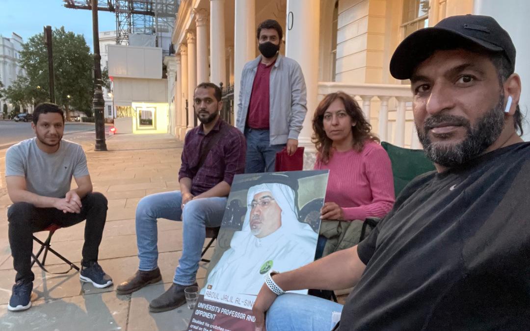 Citizen Lab revela nuevos casos de espionaje con Pegasus en Bahréin